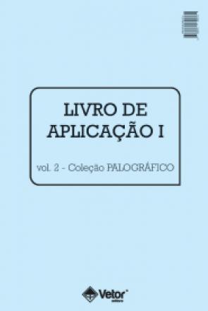 PALOGRÁFICO - BLOCO PEQUENO